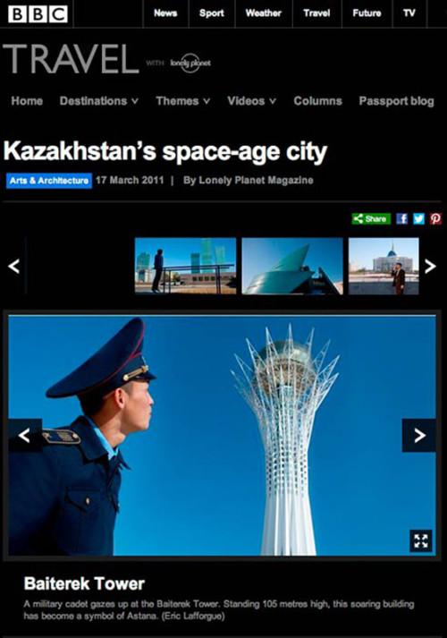 BBC - Astana