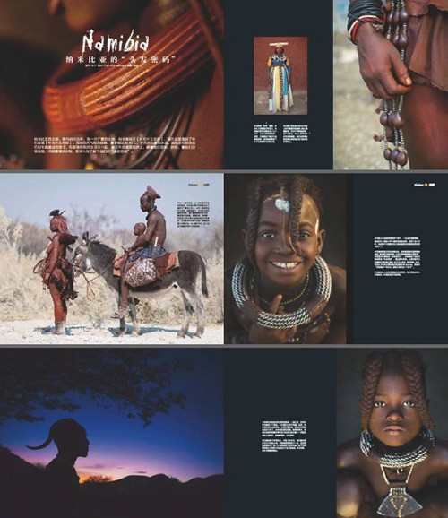National China - Himba