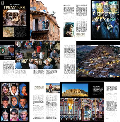 Rythms Monthly - Irak
