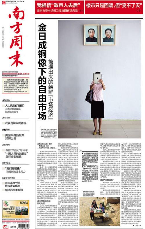 Southern Weekly China DPRK