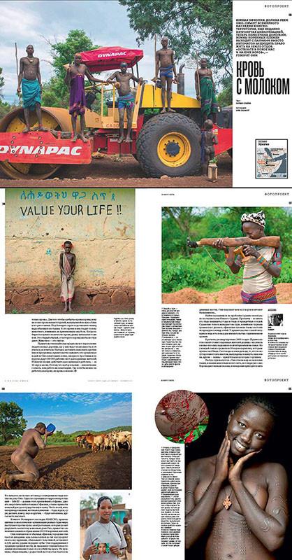 Vokrug Sevta Ethiopia